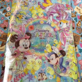 ディズニー(Disney)のディズニーイースタークリアファイル(キャラクターグッズ)