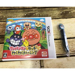 アンパンマン 3DS ソフト(携帯用ゲームソフト)