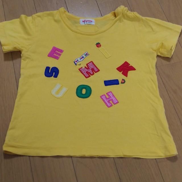 mikihouse(ミキハウス)のミキハウス90 Tシャツ オールド レア ビンテージ その他のその他(その他)の商品写真