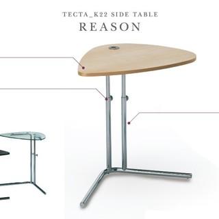 アクタス(ACTUS)のACTUS TECTA サイドテーブル(コーヒーテーブル/サイドテーブル)