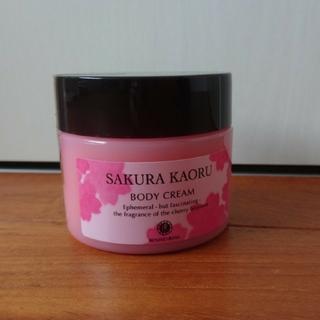 ハウスオブローゼ(HOUSE OF ROSE)の桜香るボディクリーム 新品未使用(ボディクリーム)