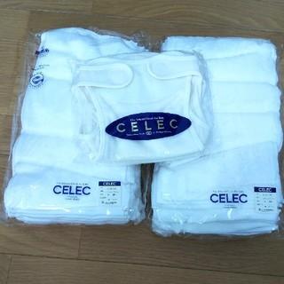 セレク(CELEC)の【新品未使用】布おむつセット♪(布おむつ)