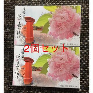 桜の通り抜け貨幣セット 2個(その他)
