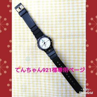 24a3eefd70 フォルクスワーゲン(Volkswagen)のValkswagen フォルクスワーゲンクオーツ腕時計(