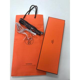 エルメス(Hermes)のエルメス ネクタイ箱 リボン 紙袋(ショップ袋)