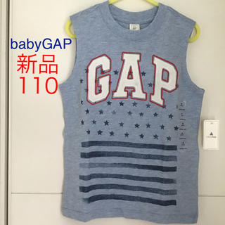 ベビーギャップ(babyGAP)の新品★ベビーギャップ 110 (5歳) 男の子★ロゴ アメリカン柄 タンクトップ(Tシャツ/カットソー)