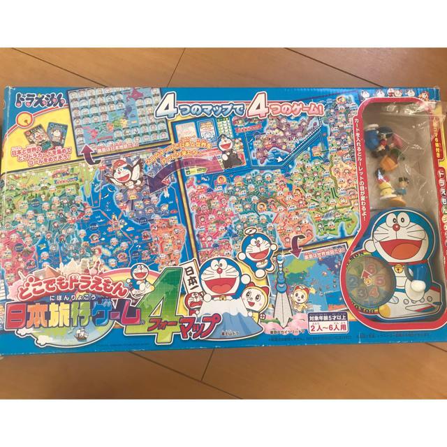 natu様専用ドラえもん日本旅行ゲーム&てんとうむしじゃんけん エンタメ/ホビーのテーブルゲーム/ホビー(人生ゲーム)の商品写真