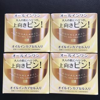 アクアレーベル(AQUALABEL)のアクアレーベル オールインワン スペシャルジェルクリーム 4箱(オールインワン化粧品)