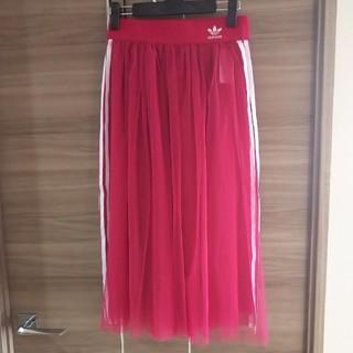 アディダス(adidas)のアディダス  今期人気スカート(ロングスカート)