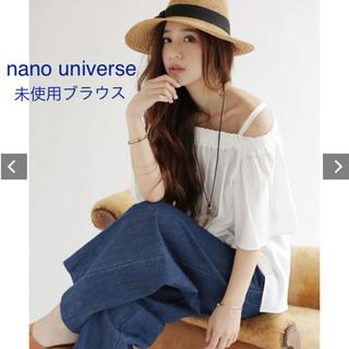 ナノユニバース(nano・universe)のナノユニバース オフショルダー ブラウス(シャツ/ブラウス(半袖/袖なし))