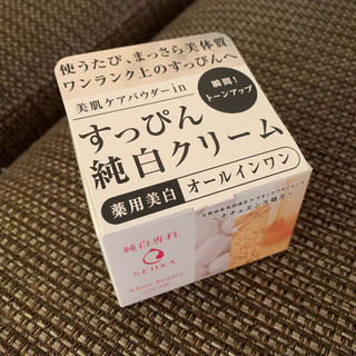 センカセンカ(専科)の純白専科 すっぴん純白クリーム(オールインワン化粧品)
