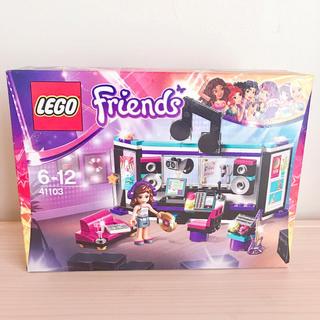 レゴ LEGO フレンズ ポップスター ミュージックスタジオ 41103