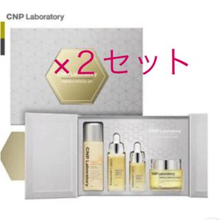 チャアンドパク(CNP)の【u様専用】(美容液)