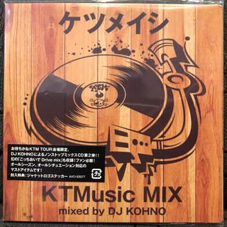 【美品】 ケツメイシ KTMusic MIX mixed (会場限定) (ヒップホップ/ラップ)