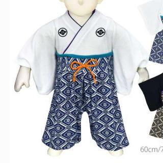 袴ロンパース 白 初節句 お正月 80cm(和服/着物)