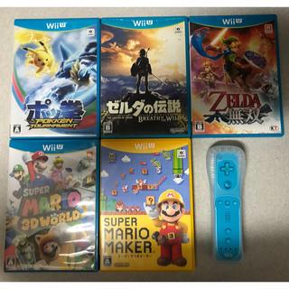 ウィーユー(Wii U)の【送料無料】Wiiu ソフト 5本セット&Wiiリモコン(家庭用ゲームソフト)