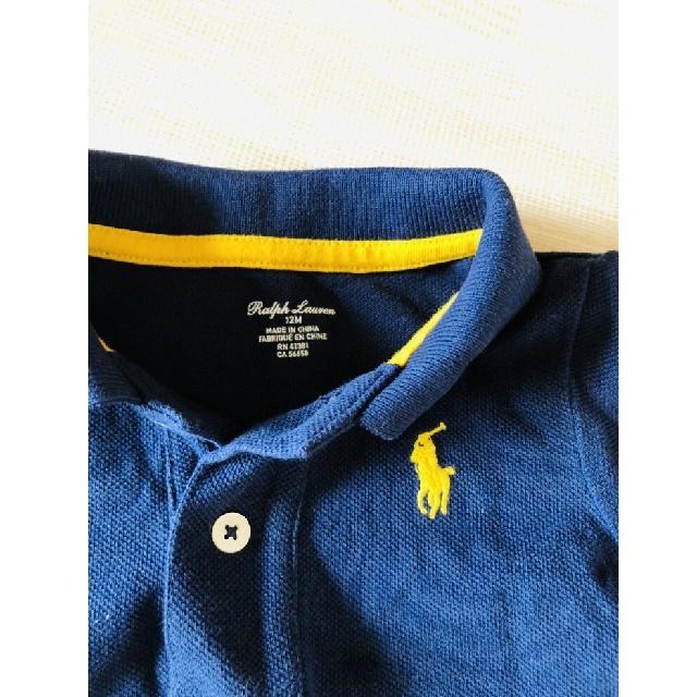 Ralph Lauren(ラルフローレン)の美品 ラルフローレン ロンパース キッズ/ベビー/マタニティのベビー服(~85cm)(ロンパース)の商品写真