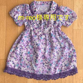 アナスイミニ(ANNA SUI mini)のアナスイミニ アナスイ ミニ ワンピース ドレス フォーマル 100(ワンピース)