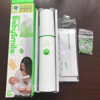 ベビースマイル  鼻水吸引器(鼻水とり)
