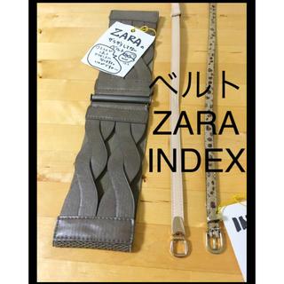 ザラ(ZARA)のZARA INDEX ベルト まとめ(ベルト)
