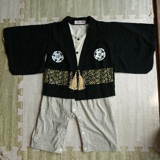 袴羽織付きのロンパース 80 初節句(和服/着物)