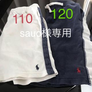 ラルフローレン(Ralph Lauren)のラルフローレン  パンツ2点 セット(Tシャツ/カットソー)