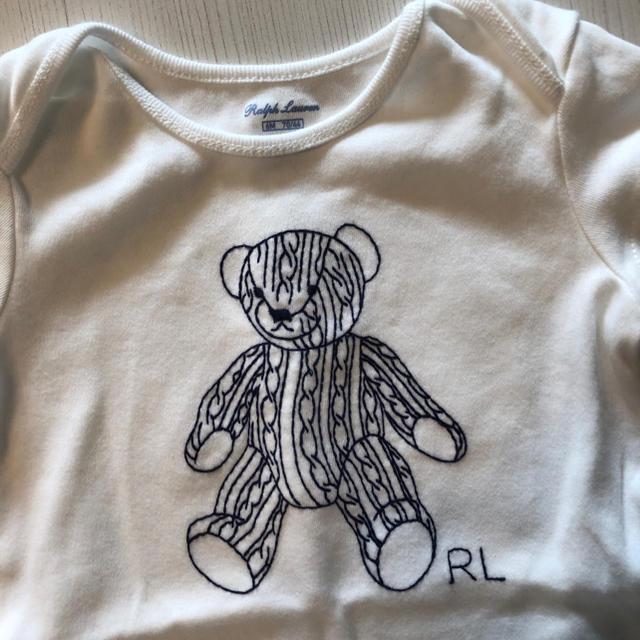 Ralph Lauren(ラルフローレン)のラルフローレン 首すわり前からOK キッズ/ベビー/マタニティのベビー服(~85cm)(ロンパース)の商品写真