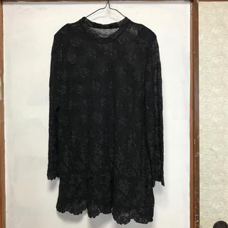 ミセス フォーマル/レース/カットソー(大きいサイズ)(ミディアムドレス)