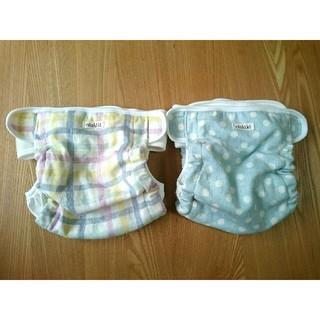 ニシキベビー(Nishiki Baby)の未使用 布オムツカバー (ベビーおむつカバー)