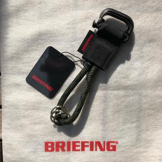 ブリーフィング(BRIEFING)の【値下げ】【新色】ブリーフィング アサルトキーチェーン(キーホルダー)