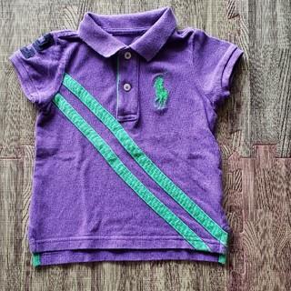 ラルフローレン(Ralph Lauren)のポロ ポロシャツ90センチ(Tシャツ/カットソー)