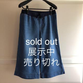 ガウチョパンツ。sold out 展示中(デニム/ジーンズ)