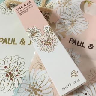 ポールアンドジョー(PAUL & JOE)のポール&ジョー(香水(女性用))