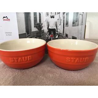 ストウブ(STAUB)の《新品》STAUB ストウブ ボウル 12cm(食器)