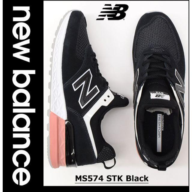 7f02d2ca324e7b New Balance - 47%OFF◇超人気☆ニューバランス☆ NB MS574 STKの通販 ...