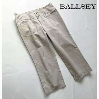 ボールジィ(Ballsey)のボールジー★小さいサイズ 34 ロールアップクロップドパンツ ベージュ(クロップドパンツ)