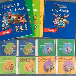 ディズニー(Disney)のシングアロング CD、ソングズガイド、ガイドブック(知育玩具)