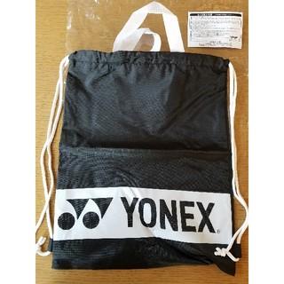ヨネックス(YONEX)のYONEX 巾着袋(バッグ)
