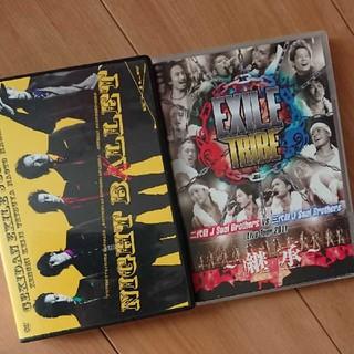 サンダイメジェイソウルブラザーズ(三代目 J Soul Brothers)のDVDセット(その他)