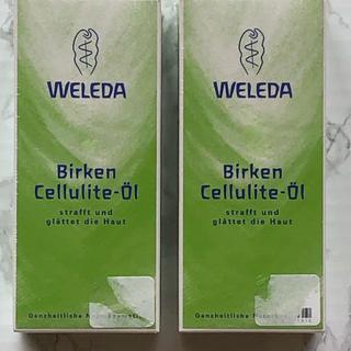 ヴェレダ(WELEDA)の【2個セット】ヴェレダ WELEDA ホワイトバーチ(ボディオイル)