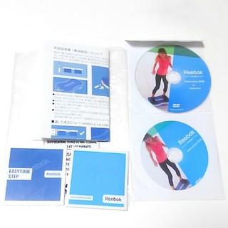 リーボック(Reebok)の【送料無料】リーボック イージートーンステップ 説明書・DVD (エクササイズ用品)