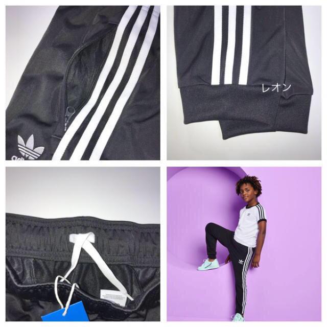adidas(アディダス)の【ジュニア150】黒  トラックパンツ キッズ/ベビー/マタニティのキッズ服 男の子用(90cm~)(パンツ/スパッツ)の商品写真