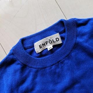 エンフォルド(ENFOLD)のENFOLD 半袖ニット(ニット/セーター)