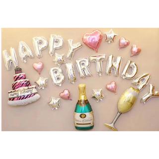 誕生日 バルーン セット 誕生日 飾り付け バルーン 誕生日 パーティー 飾り(アルバム)