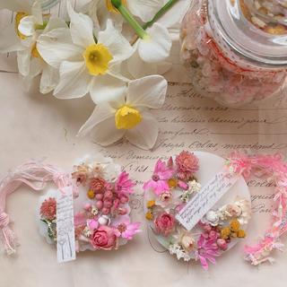 可愛いいピンクのアロマワックスサシェ/2個セット(アロマ/キャンドル)