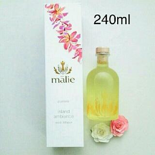 マリエオーガニクス(Malie Organics)のマリエオーガニクス プルメリア ディフューザー 240ml(アロマディフューザー)
