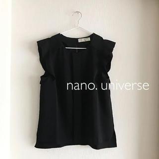 ナノユニバース(nano・universe)の未使用美品♡ナノ ユニバース  ブラウス (シャツ/ブラウス(半袖/袖なし))