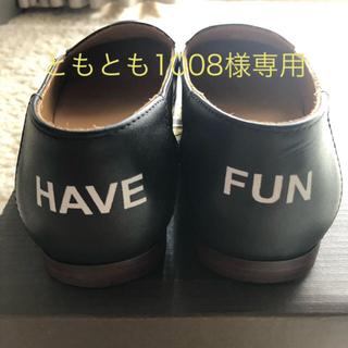 ドゥーズィエムクラス(DEUXIEME CLASSE)のCAMINANDO HAVE FUN LOAFERS カミナンド(ローファー/革靴)