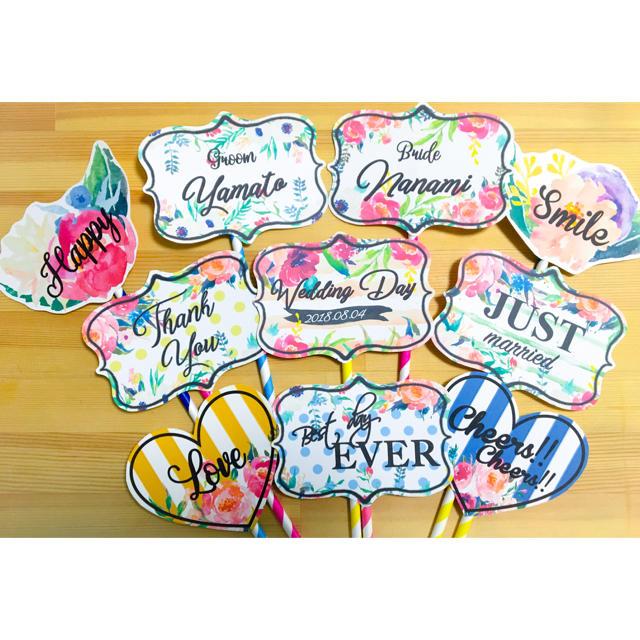 mayutaro様専用 ハンドメイドのパーティー(フォトプロップス)の商品写真
