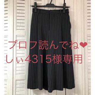 ユニクロ(UNIQLO)のUNIQLO*ストライプショート丈ガウチョパンツ☆美品(カジュアルパンツ)